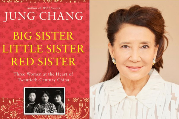 In-Club Event: Insight on China - Big Sister, Little Sister, Red Sister